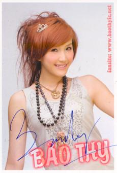 Baothi-3-daicongcaothanh.wap.sh